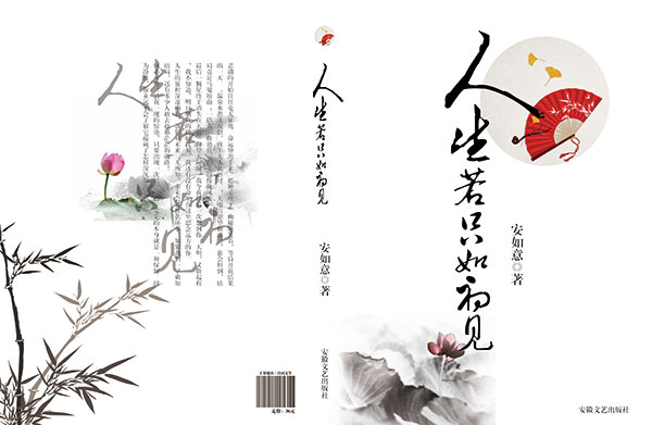 Book-ink cover PSD