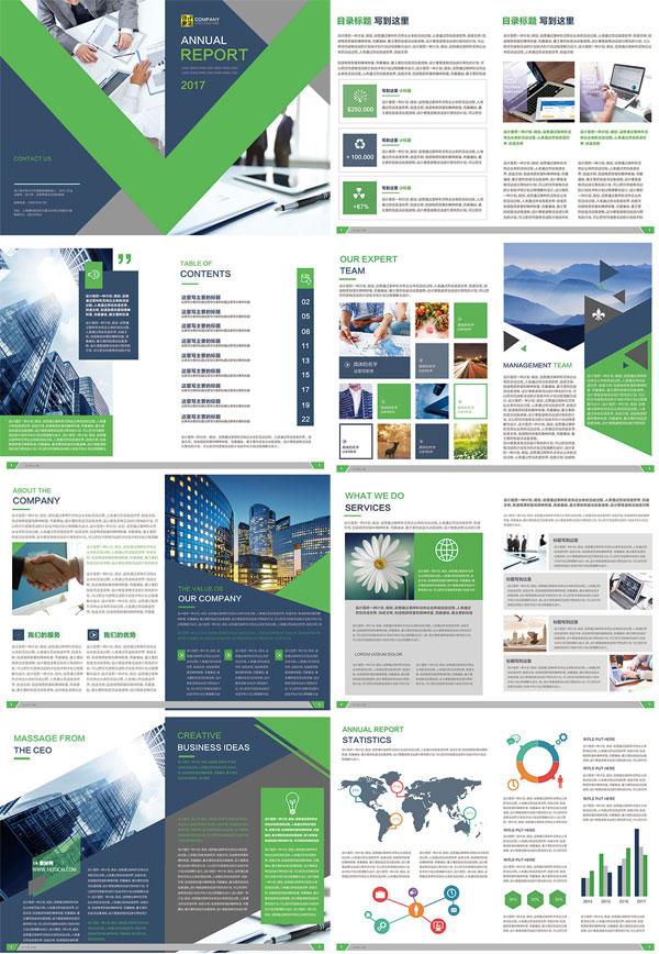 Company brochure PSD 01