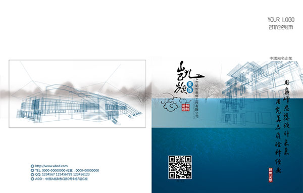 Decorative cover PSD