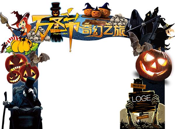 Halloween fantasy trip PSD