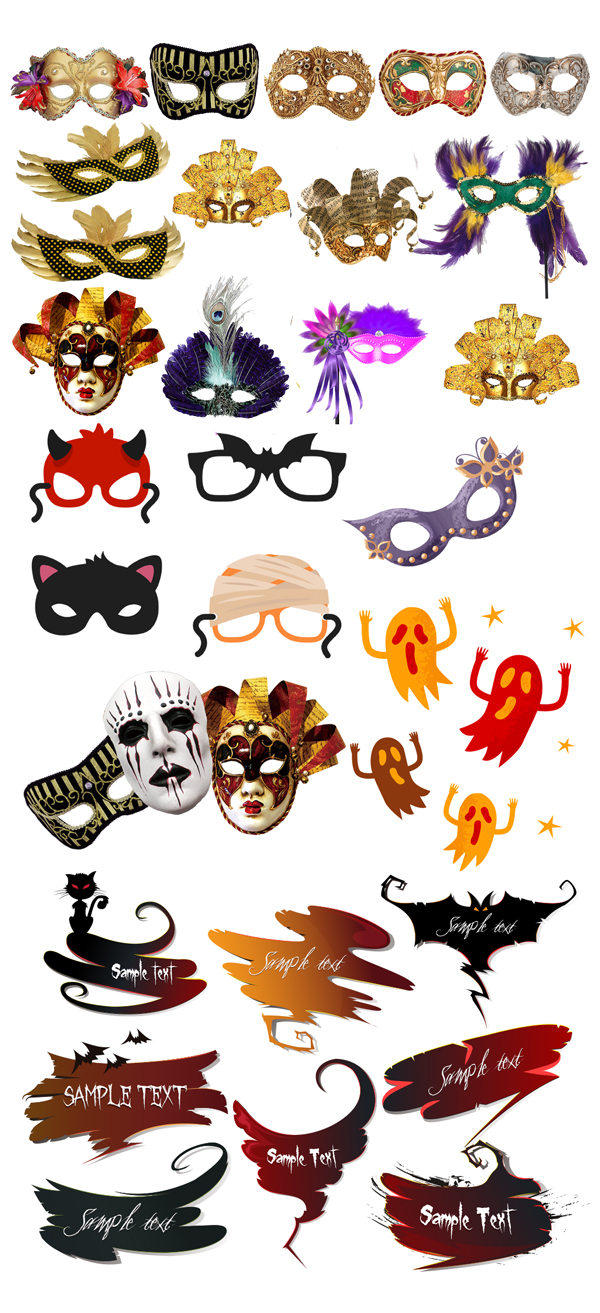 Halloween party mask PSD