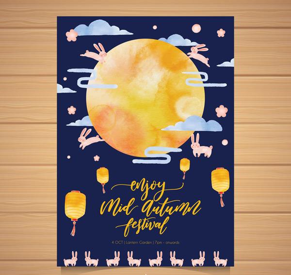 Mid-Autumn Moon rabbit greeting cards Vector AI